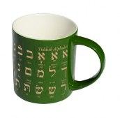 Kubek Yiddish Alphabet