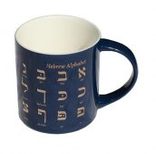 Kubek Hebrew Alphabet