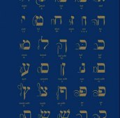 Notes Hebrew alphabet