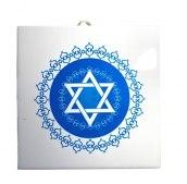 Kafel ceramiczny gwiazda Davida II 10cm x 10cm