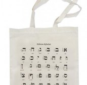 Torba lniana Alfabet hebrajski