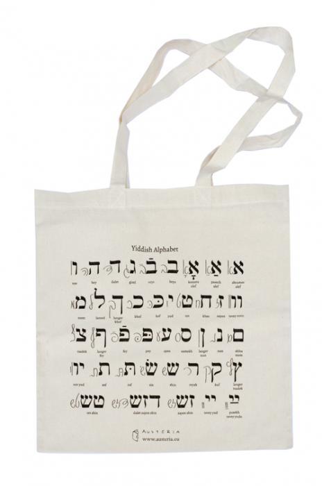 Torba lniana Alfabet jidysz