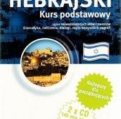 HEBRAJSKI KURS PODSTAWOWY + CD