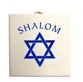 Kafel ceramiczny 10cm x 10 cm Shalom