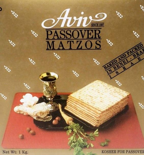 Maca koszerna - Passover Matzos 1 kg