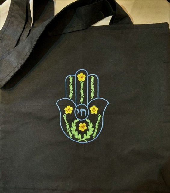 Torba na ramię z haftem Hamsa I