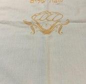Serweta ozdobna z haftem Szabat Shalom