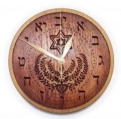 Zegar ścienny drewniany VI