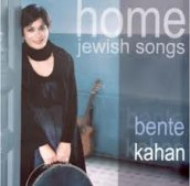 Bente Kahan - Home jewish songs